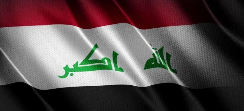 موقع نمشي العراق