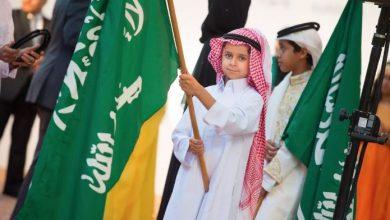 هل موقع نمشي سعودي